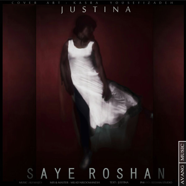 Justina - Saye Roshan