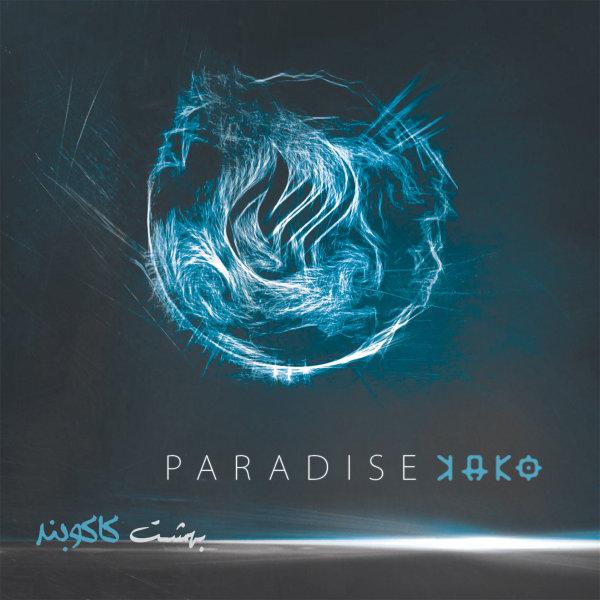 Kako Band - Paradise