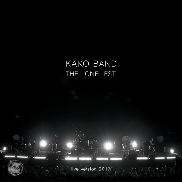 Kako Band - 'The Loneliest (Live)'