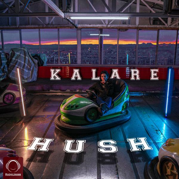 Kalare - 'Hush'