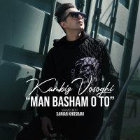 Kambiz Vosoghi - 'Man Bashamo To'