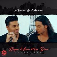 Kamran & Hooman - 'Begoo Mano Kam Dari (Unplugged)'
