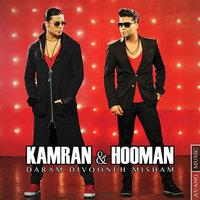 Kamran & Hooman - 'Daram Divooneh Misham'