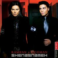 Kamran & Hooman - 'Man Age Nabasham (Remix)'