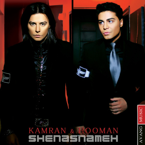 Kamran & Hooman - 'Nemidoonam Chera'