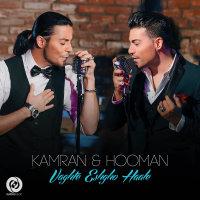 Kamran & Hooman - 'Vaghte Eshgho Haale'