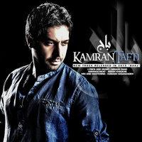 Kamran Tafti - 'Baaj'