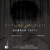Kamran Tafti - 'Pardehayi Az Shab'