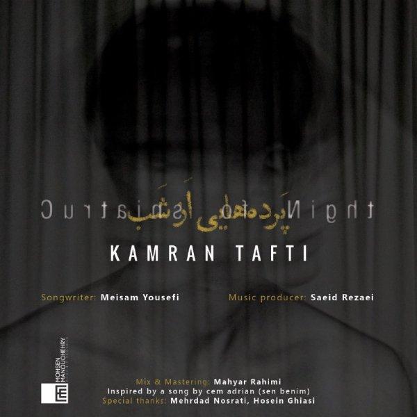 Kamran Tafti - Pardehayi Az Shab Song