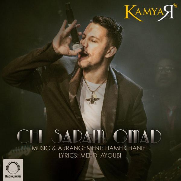 Kamyar - 'Chi Saram Omad'
