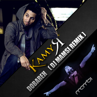 Kamyar - 'Dobareh (DJ Mamsi Club Mix)'