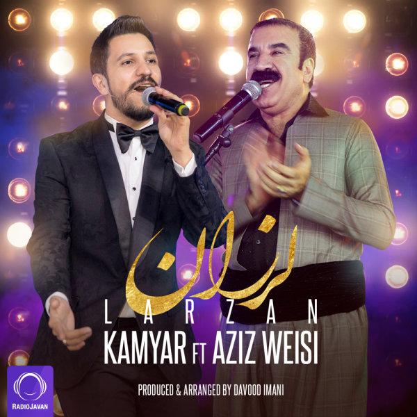 Kamyar - 'Larzan (Ft Aziz Waisi)'
