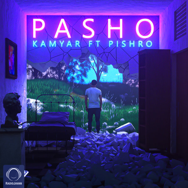 Kamyar - Pasho (Ft Pishro)