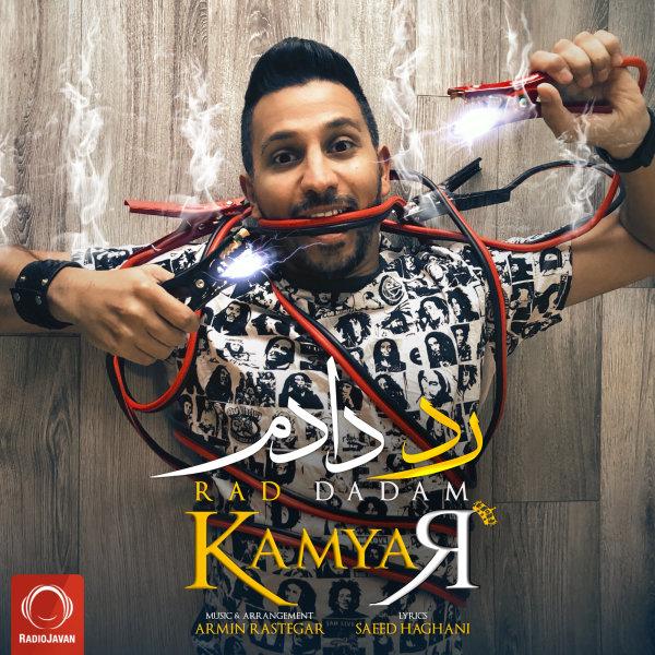 Kamyar - Rad Dadam
