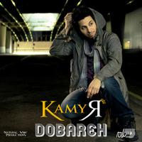 Kamyar - 'Ey Jaan'