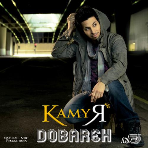 Kamyar - Ey Jaan