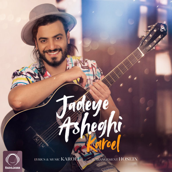 Karoel - 'Jadeye Asheghi'