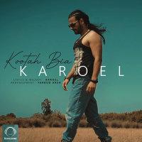 Karoel - 'Kootah Bia'