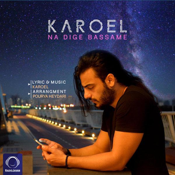Karoel - Na Dige Bassame