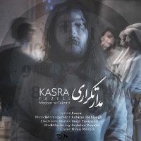 Kasra Fazeli - 'Madaare Tekrari'