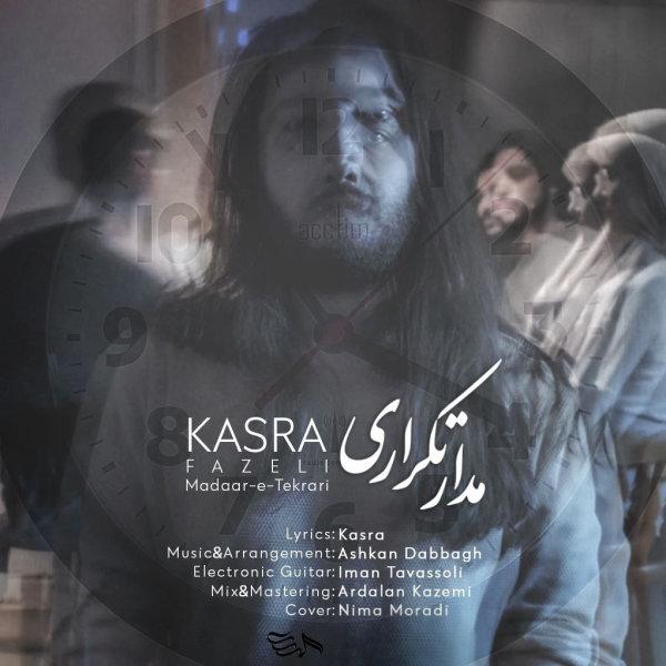 Kasra Fazeli - Madaare Tekrari Song