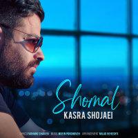 Kasra Shojaei - 'Shomal (Remix)'