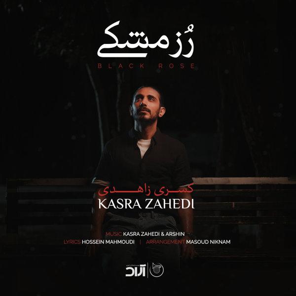 Kasra Zahedi - Roze Meshki Song'