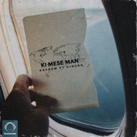Kasraw - 'Ki Mese Man (Ft Dinero)'