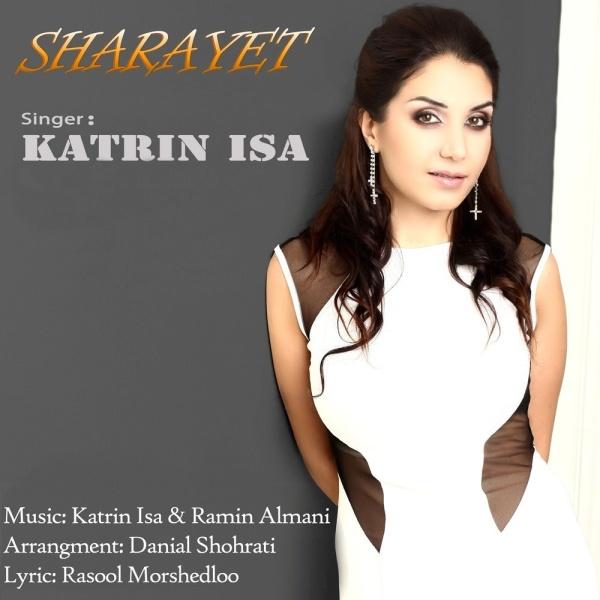 Katrin Isa - Sharayet Song'