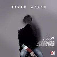 Kaveh Afagh - 'Emsal'