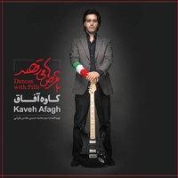 Kaveh Afagh - 'Mask'