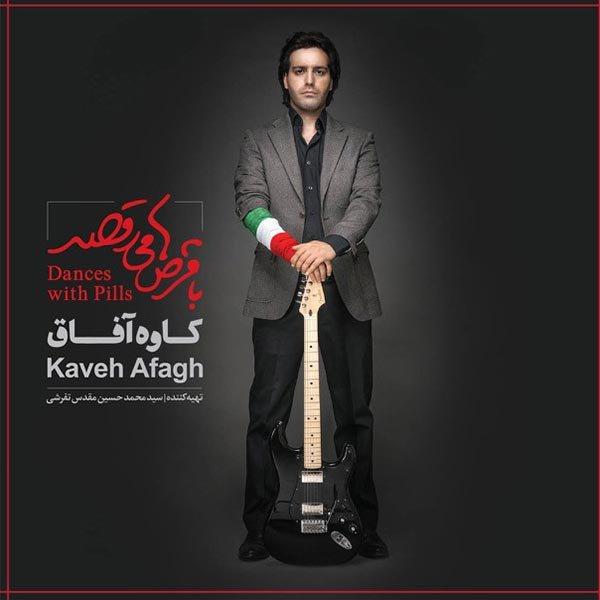 Kaveh Afagh - Sad Song