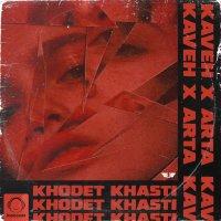 Kaveh & Arta - 'Khodet Khasti'