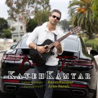 Kaveh Kamyar - 'Ba To'
