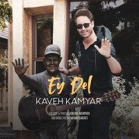 Kaveh Kamyar - 'Ey Del'