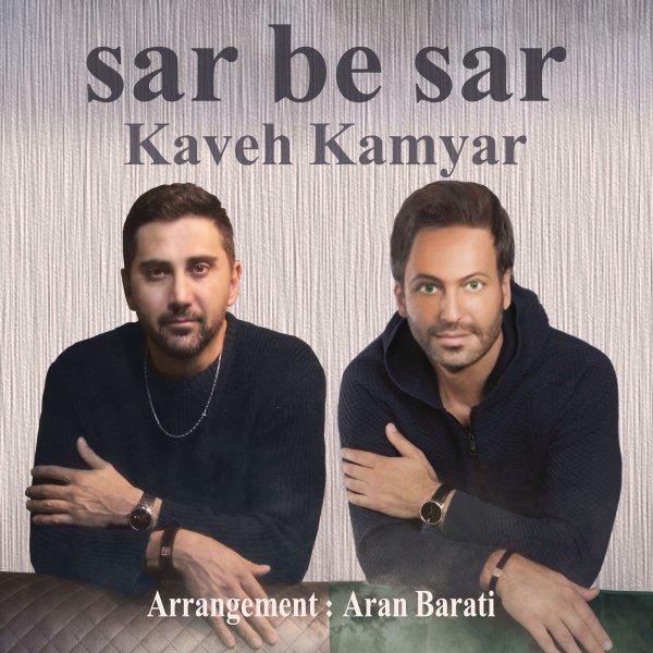 Kaveh Kamyar - Sar Be Sar Song'