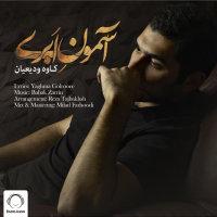 Kaveh Vadieyan - 'Asemoone Abri'