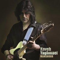 Kaveh Yaghmaei - 'Tardid'