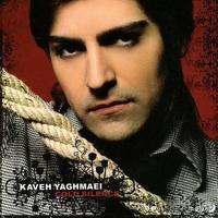 Kaveh Yaghmaei - 'Saadeh'