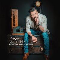 Keyvan Shahsavar - 'Havato Mikham'