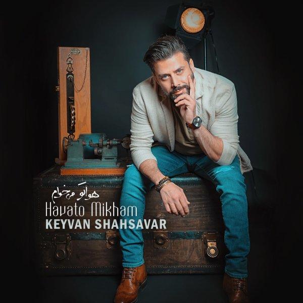 Keyvan Shahsavar - Havato Mikham Song