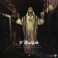Keyzed - 'Khalifee'
