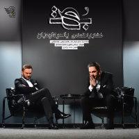 Khashayar Etemadi & Yaser Davoudian - 'Boht'