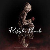 Khodesh - 'Refighe Khoob'