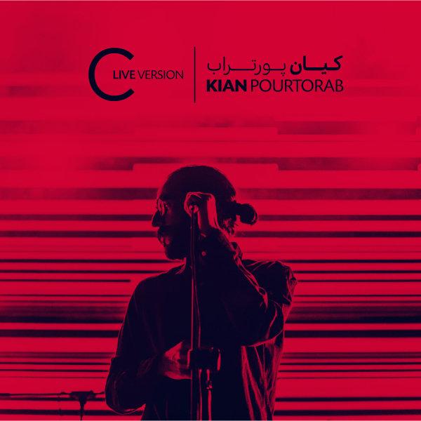 Kian Pourtorab - C (Live)