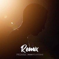 Kian Pourtorab - 'Ghol (Remix)'