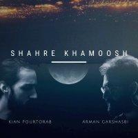 Kian Pourtorab - 'Shahre Khamoosh (Ft Arman Garshasbi)'