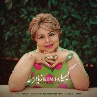 Kimia Sarabi - 'Ziad Az Had'