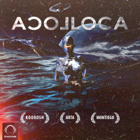 Koorosh - 'Loca Loca (Ft Arta & Montiego)'