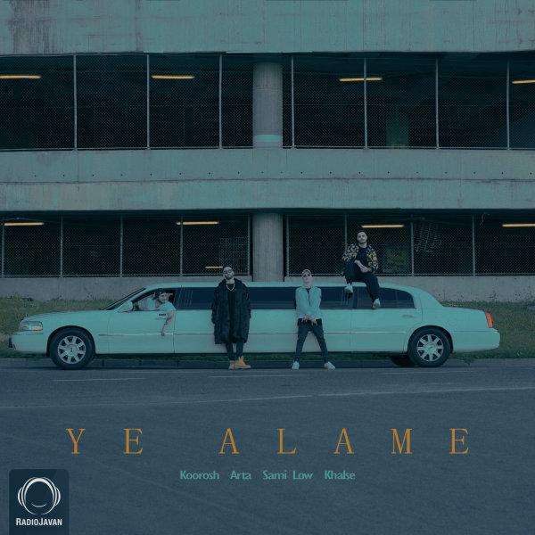 Koorosh - Ye Alame (Ft Arta, Sami Low, & Sepehr Khalse) Song | کوروش  یه عالمه آرتا سامی لو سپهر خلسه'